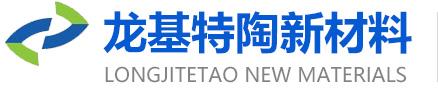 青州龙基特陶新材料有限公司 氮化硼 二硼化钛